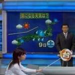 台風の接近には注意して下さい。