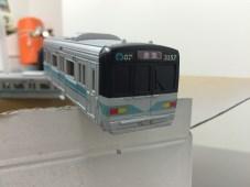 プラレール鶴舞線3050系