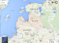 ラトビアの場所