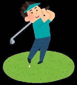 ゴルフをしています。